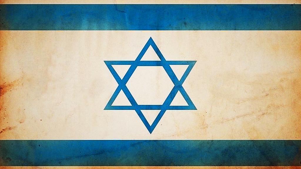 Miksi Israel
