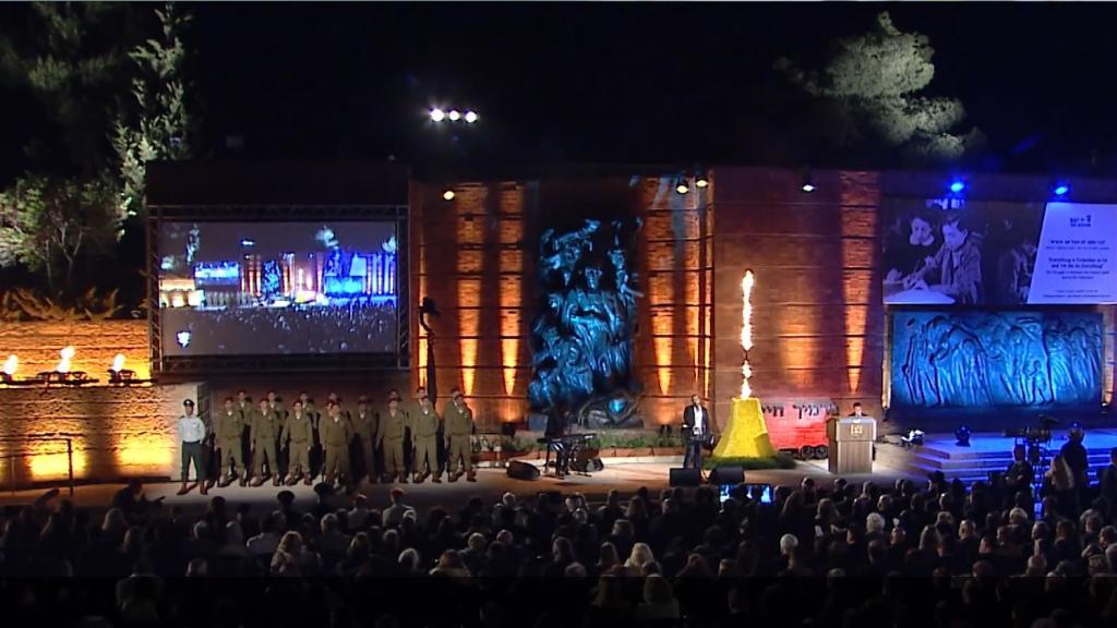 Mälestusteenistus Jeruusalemmast