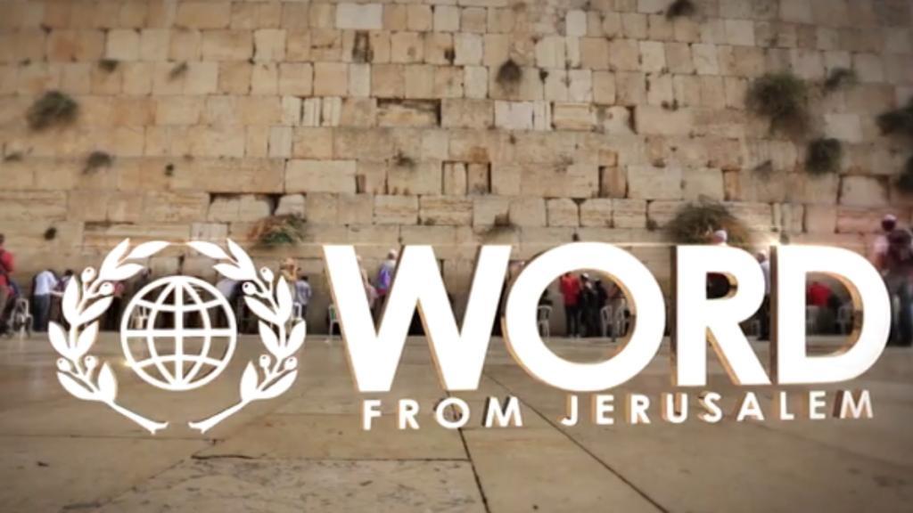 Sana Jerusalemista
