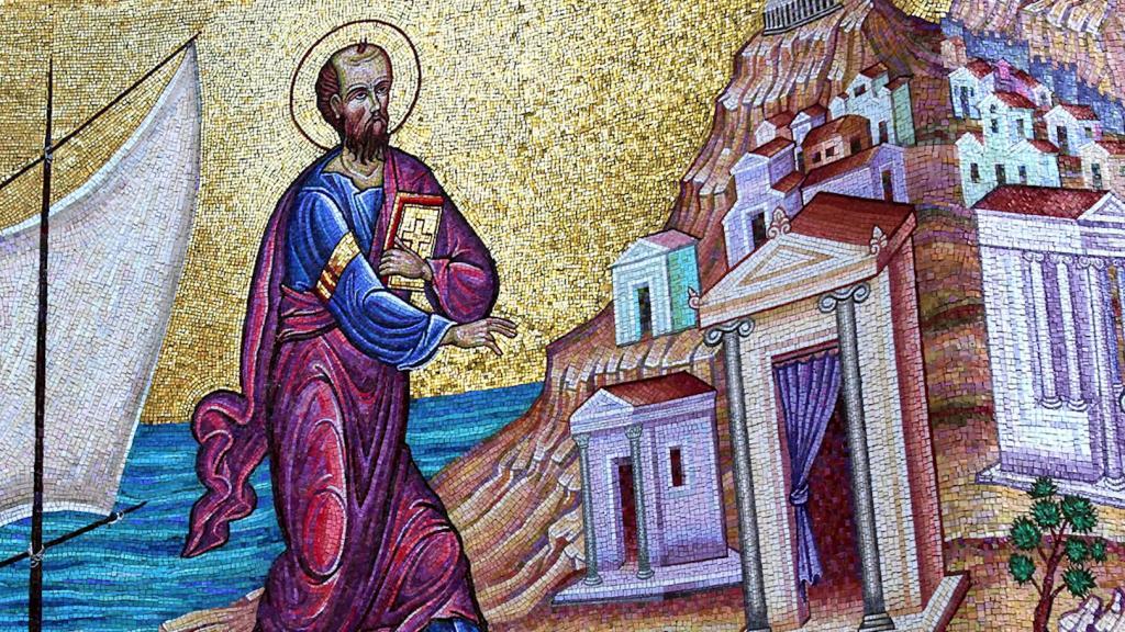 Ilmestyskirjan seitsemän seurakuntaa