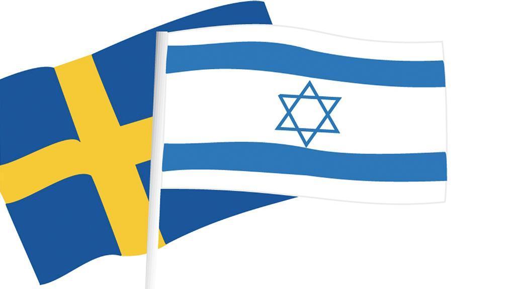 Fokus Israel - Vänskapsförbundet Sverige-Israel