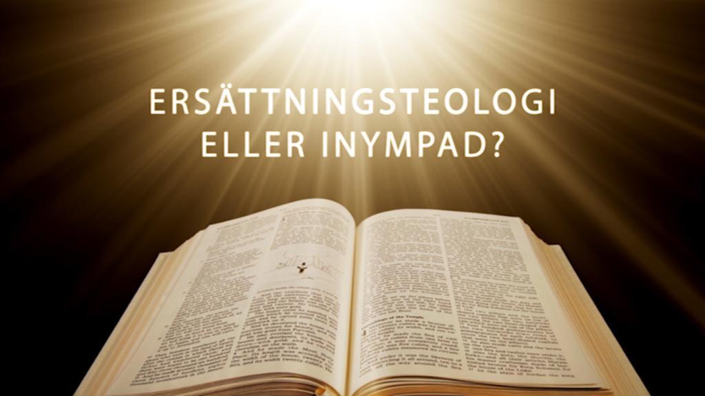 Ersättningsteologi eller inympad?