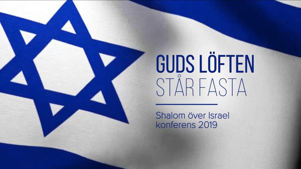 Shalom över Israel -Guds löften står fasta