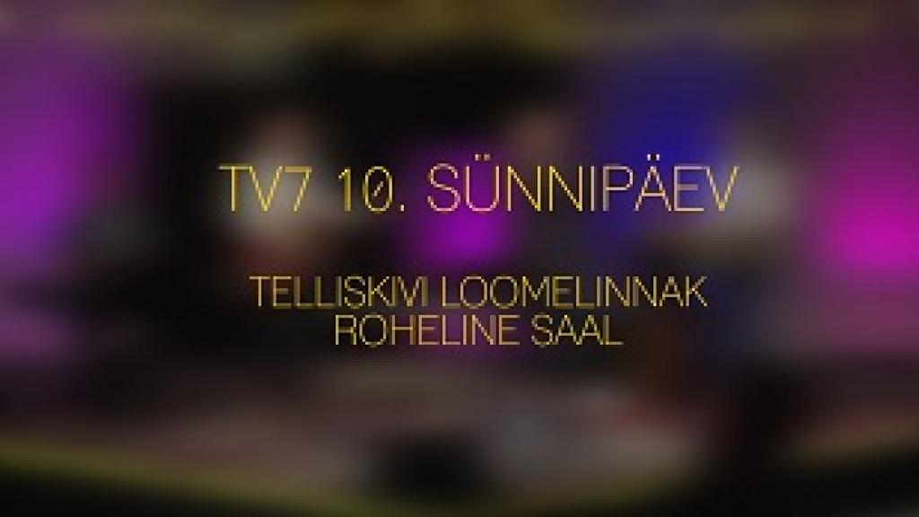 TV7 10. sünnipäev