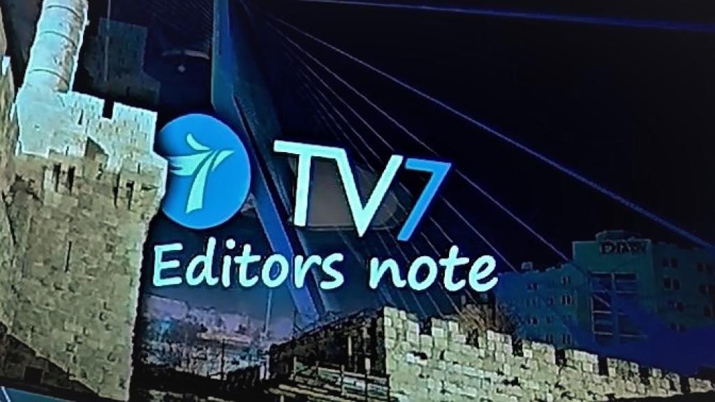Заметки редактора