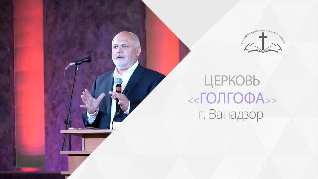 Проповедует пастор Сергей Козлов. Бог готовит свою Церковь к последнему дождю великого пробуждения.