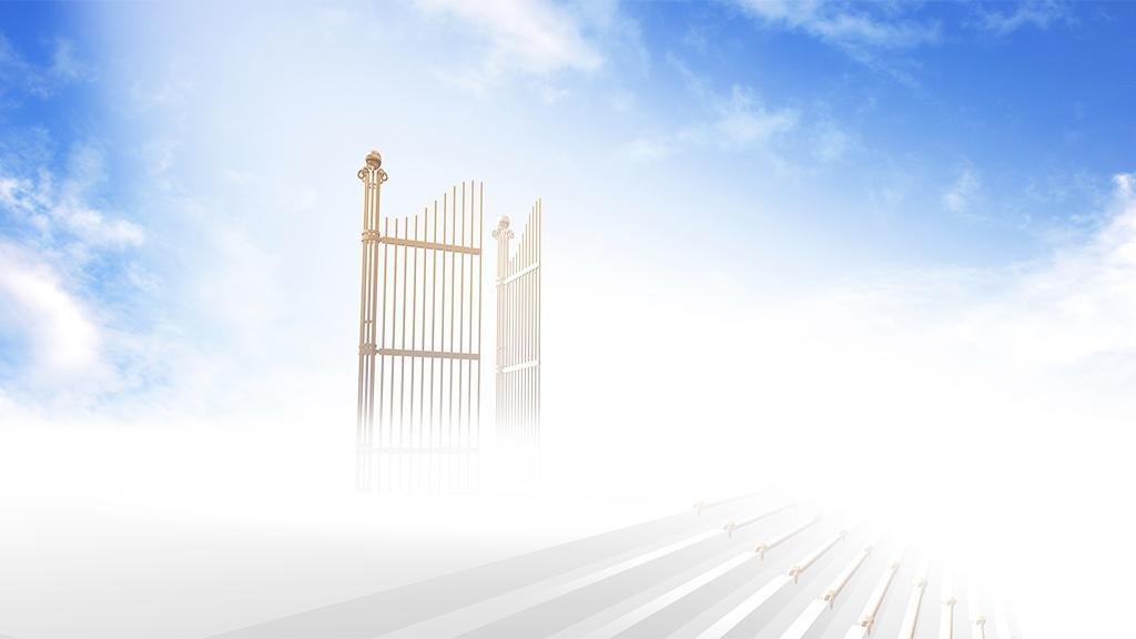 Tunnistus taevast