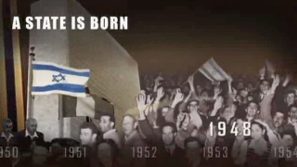 Israelin valtion 65-vuotis itsenäisyysjuhla