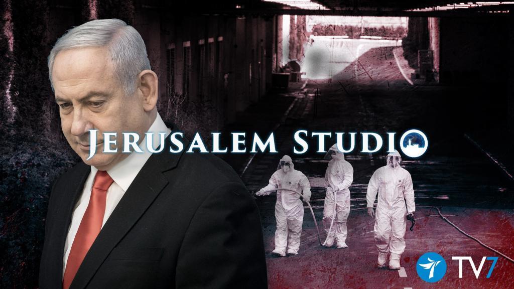 Israel pyrkii hillitsemään koronaviruspandemian leviämistä, koska vahvistettujen tapausten lukumäärä kasvaa. Kuinka hallitus käsittelee tartunnan leviämistä ja kuinka hyvin kansalaiset noudattavat ohjeita? Vieraina Eran Lerman, Micky Rosenfeld ja Amir Oren. Toim. Jonathan Hessen.
