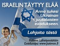 Patmos banneri 0315
